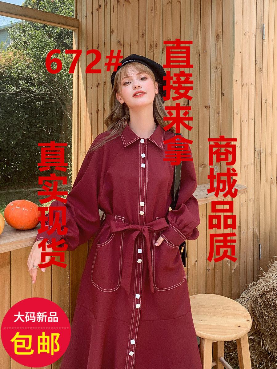 夏大大胖mm大碼顯瘦流行氣質秋裝女2019新款時尚減齡寬松連衣裙