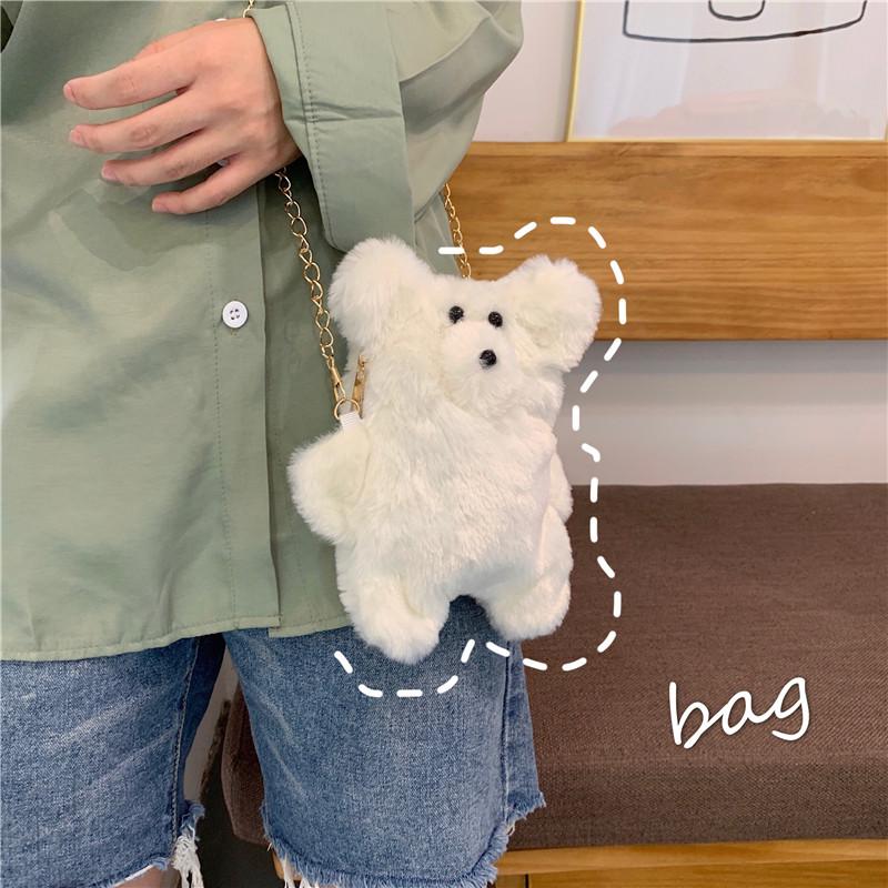 控21實拍實價 秋冬可愛毛絨小熊包包ins百搭單肩斜挎鏈條包