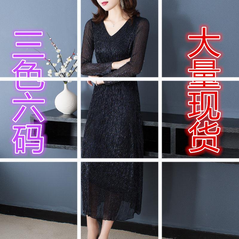 長袖V領連衣裙女秋季長袖名媛氣質收腰遮肉顯瘦中長款大碼打底裙