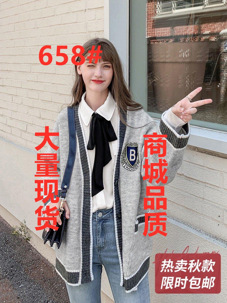 MG小象秋裝2019新款寬松針織衫女復古長袖毛衣慵懶風外搭開衫外套