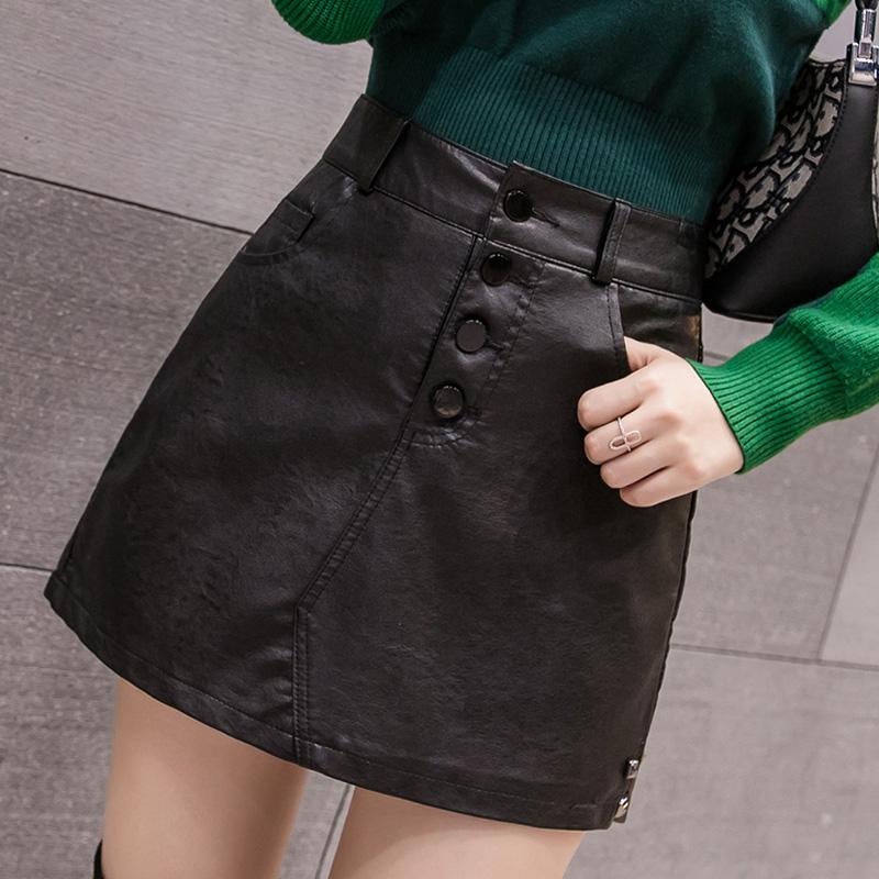 实拍洗水PU皮裤裙新款韩版高腰修身半身裙包臀阔脚皮短裤热裤
