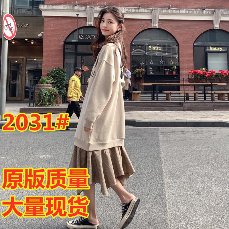 胖妹妹顯瘦假兩件衛衣裙子2019秋裝新款洋氣大碼女胖mm連衣裙減齡