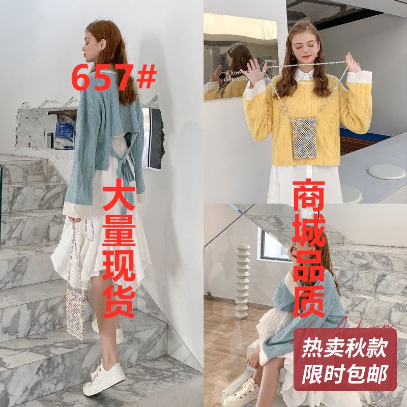 MG小象秋季套裝女2019新款洋氣長袖套頭毛衣很仙的吊帶裙子兩件套
