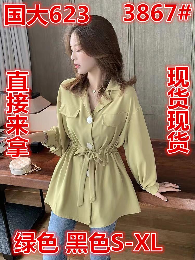 9.9劃算節 0點上新韓版簡約系帶顯瘦燈籠袖小個子襯衫E9213