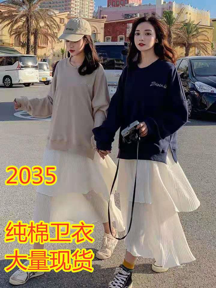 春秋連衣裙女長袖2019新款韓版寬松衛衣假拼接兩件套裙子長款過膝