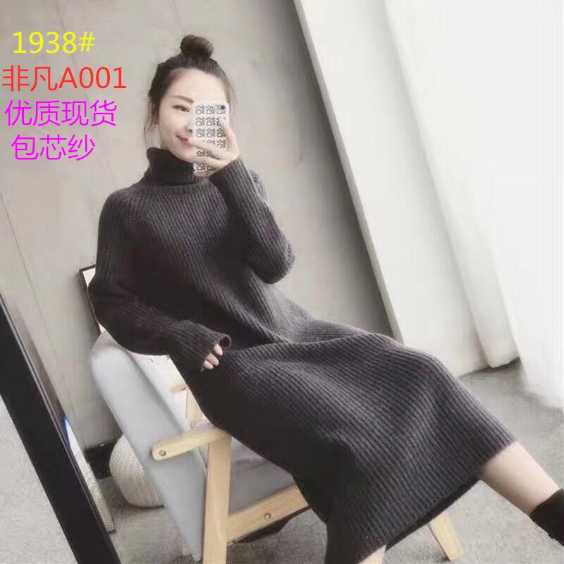 秋冬2019新款韩版网红宽松打底中长款高领过膝套头加厚毛衣裙女