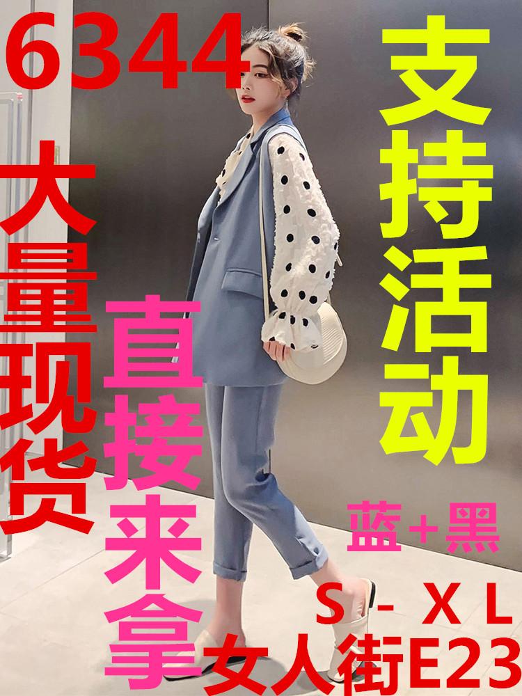 夏装欧货显瘦洋气网红法式小众赫本小西装韩版很仙裤两件套装时尚
