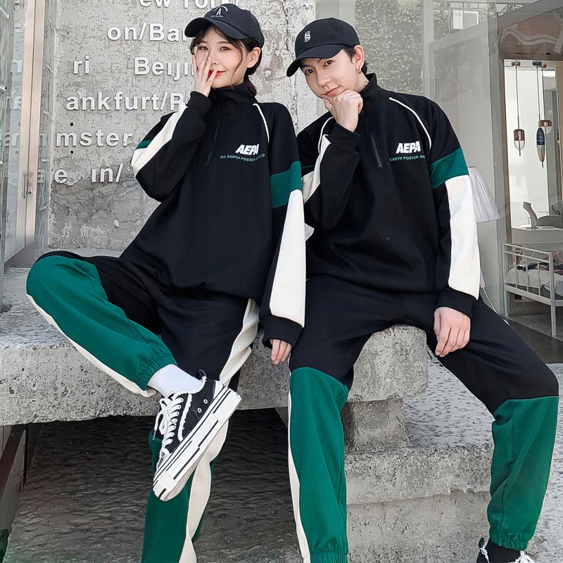 情侣装秋装2019新款套装韩版拼接百搭卫衣班服潮女立领两件套