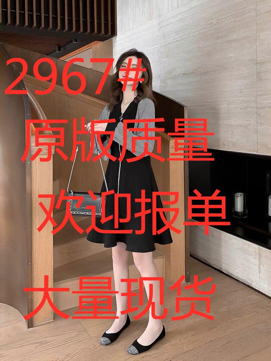 9.16新品 9折小谷粒千鳥格拼接拉鏈連衣裙