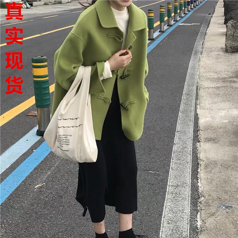 im向自制牛油果雙面呢羊毛大衣女2019秋冬寬松韓版牛角扣毛呢外套