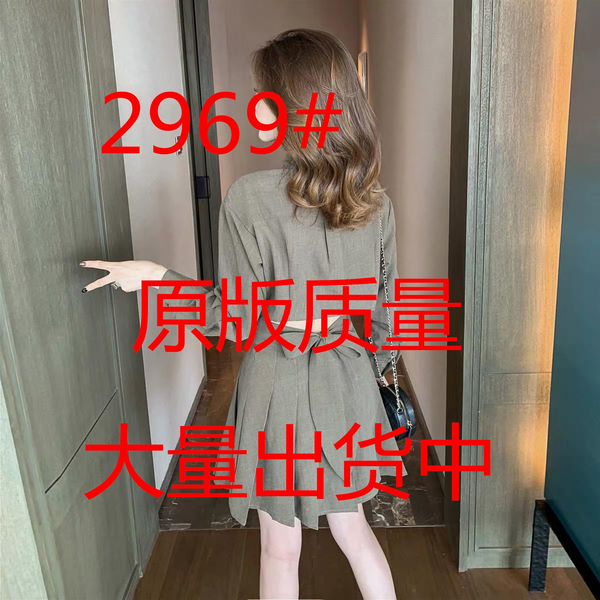 9.24新品 0點上新Polo領綁帶襯衣高腰百褶半身裙套裝