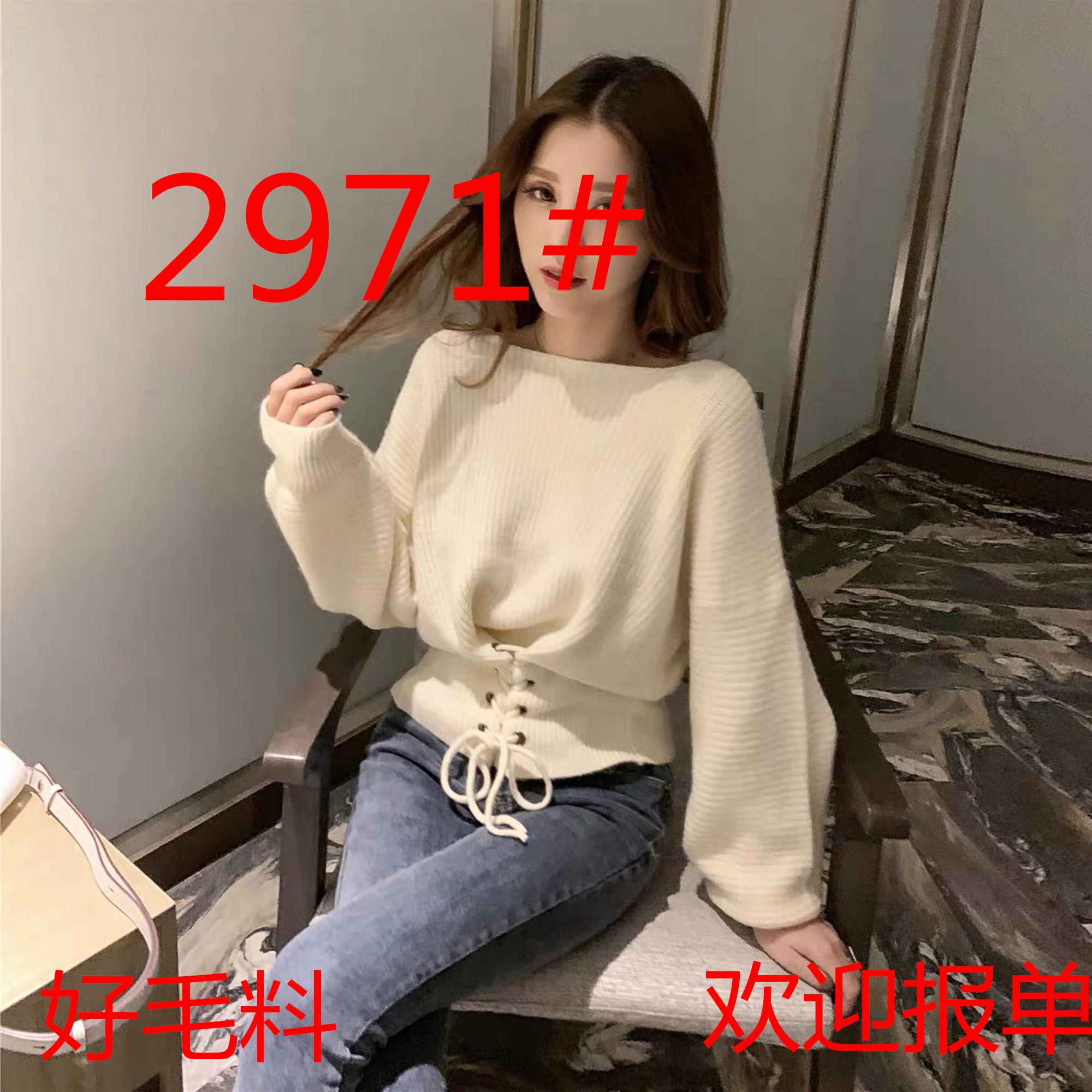 9.24新品 0點上新韓版小心機設計感收腰綁帶針織毛衣