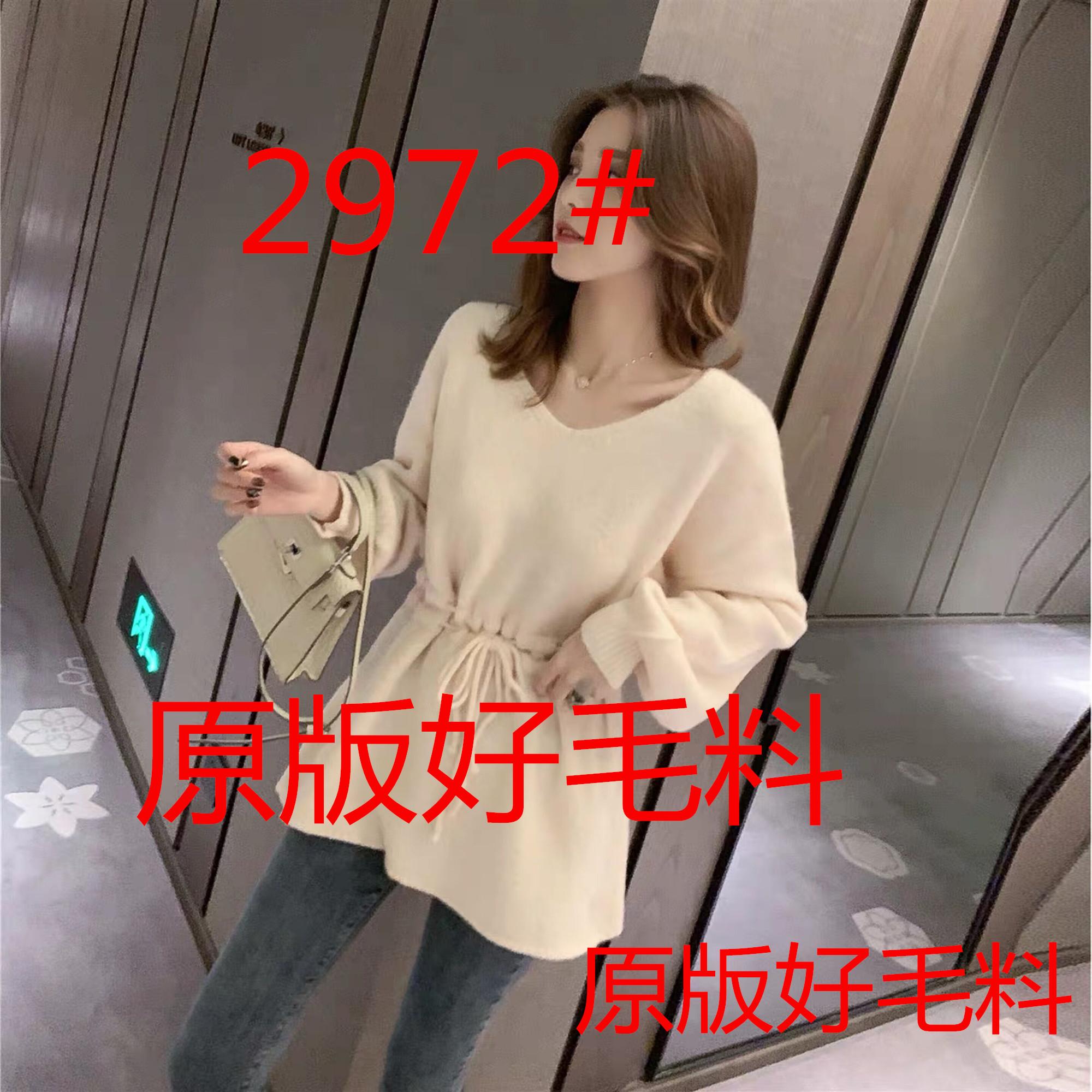9.24新品 0點上新韓版寬松系帶收腰燈籠袖針織衫毛衣