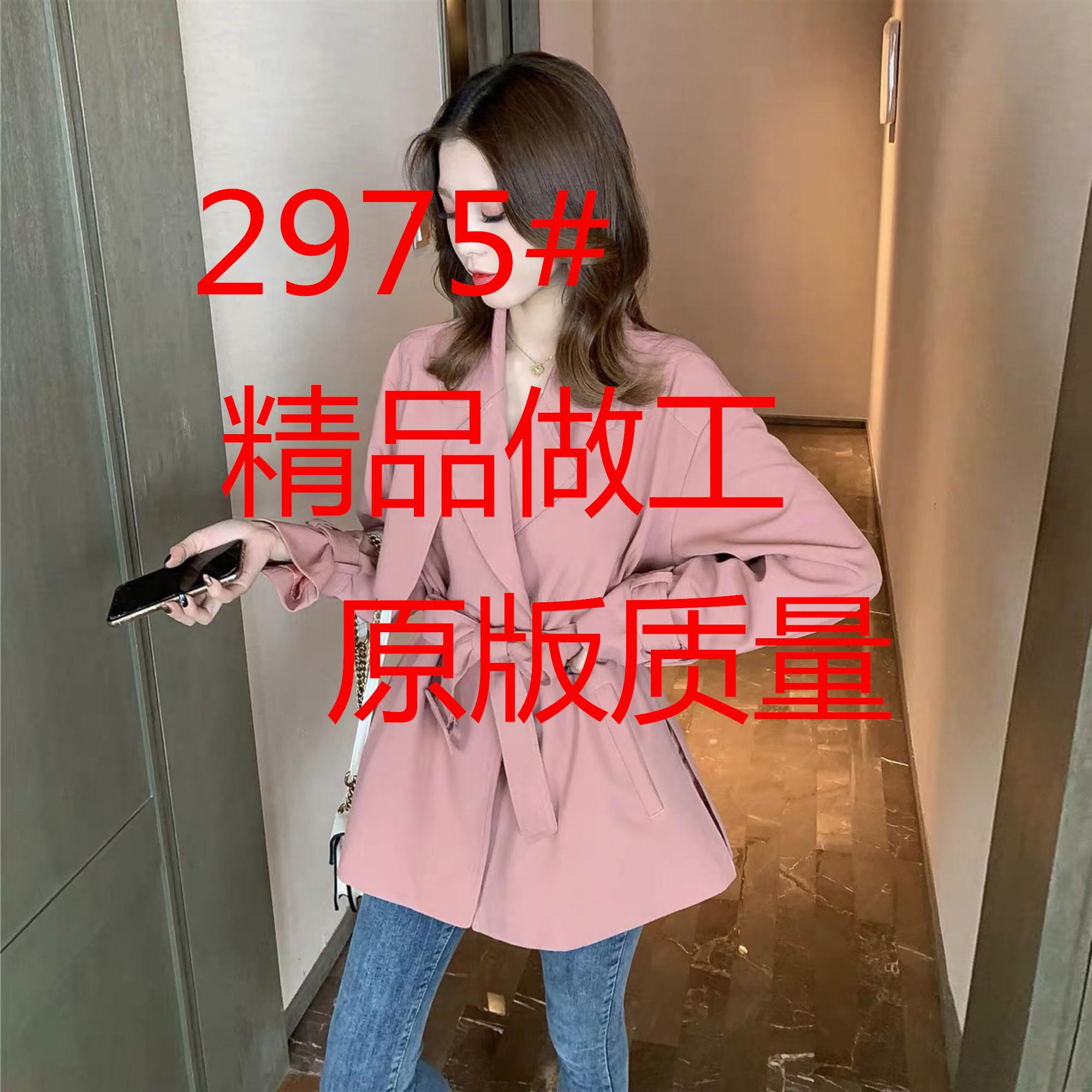 9.24新品 0點上新韓版百搭寬松系帶小個子粉色風衣外套