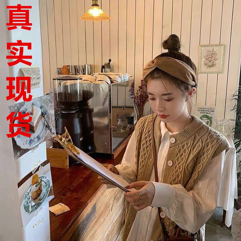 莊莊9/24 你莊自留最愛!初戀裙官配!韓國小姐姐麻花馬甲 70羊毛