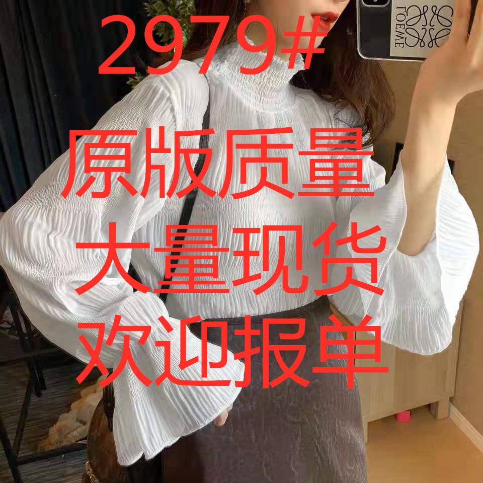 9.24新品00:00上新/9折/搶先加購喇叭袖荷葉領雪紡衫
