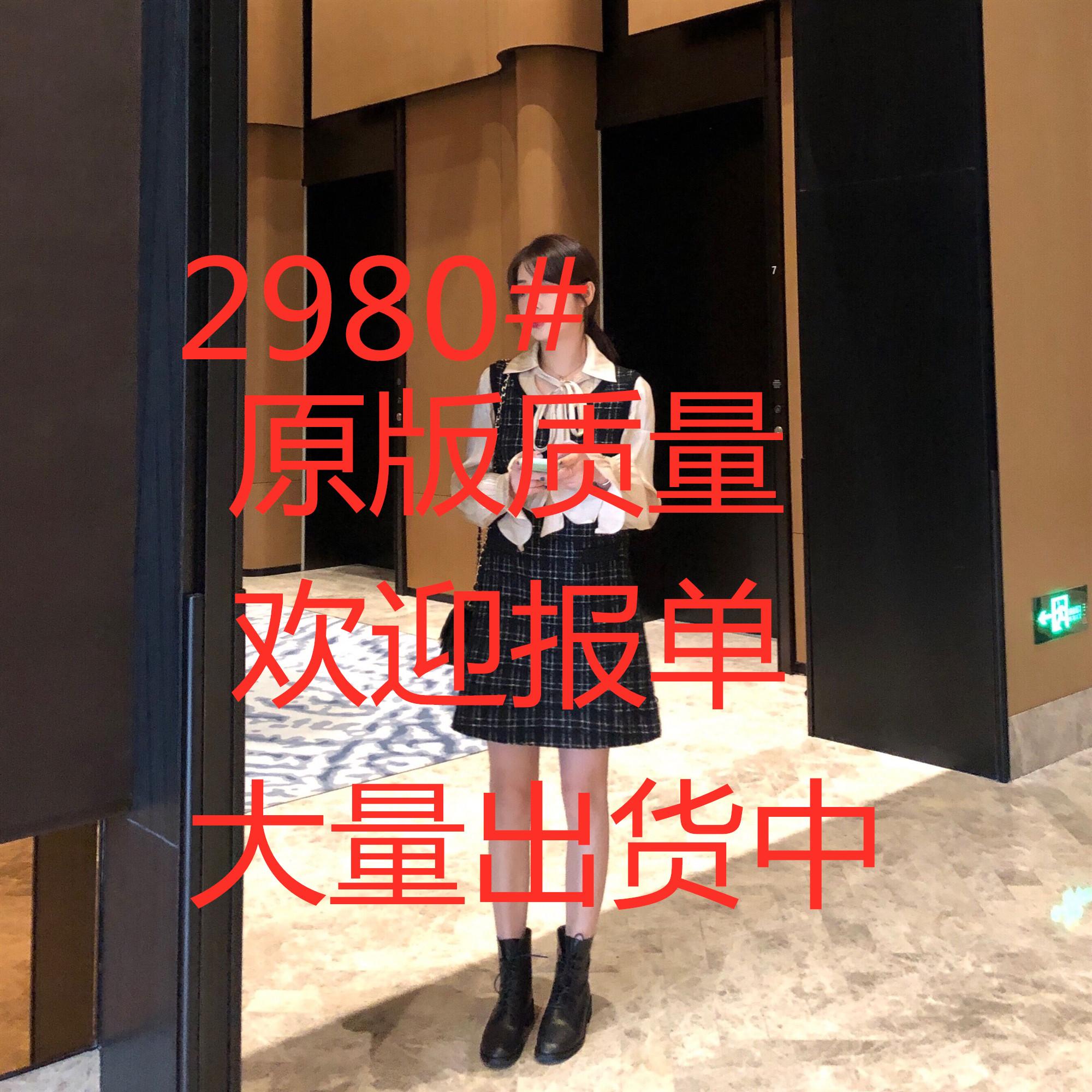 AHY多多定制9.24 AM:10.00新品折扣+包郵小香風氣質連衣裙
