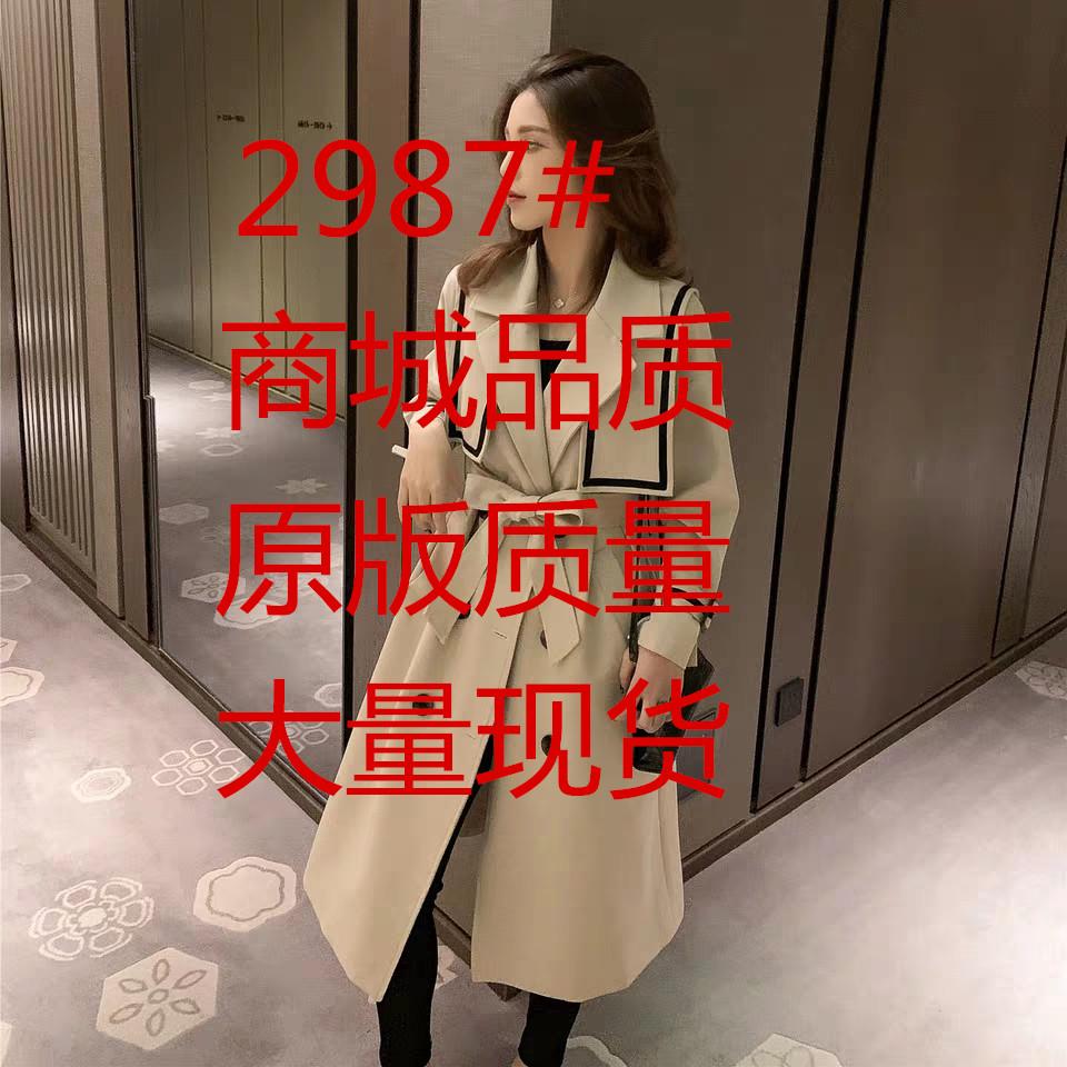 9.30新品 0點上新韓版寬松顯瘦中長款氣質百搭撞色風衣