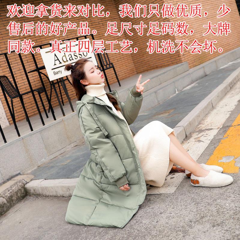 實拍過膝羽絨棉服女中長款冬季外套2019新款棉衣韓版寬松學生面包