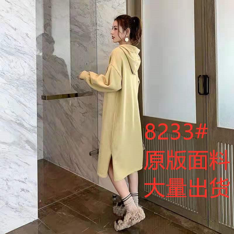 9.30新品!当天包邮连帽卫衣连衣裙女初秋流行长袖开叉裙子潮