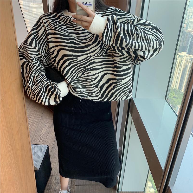 實拍實價韓版寬松網紅斑馬紋上衣女+百搭純色性感包臀一步半身裙