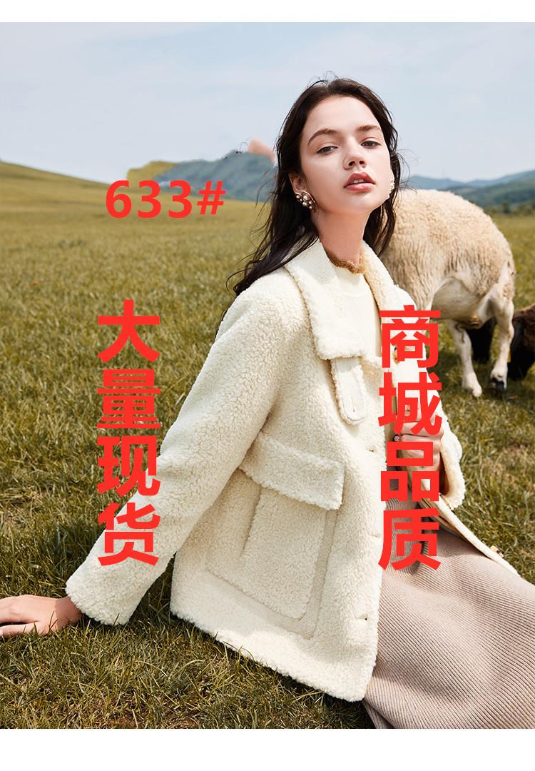 香影羊剪絨大衣女2019新款皮毛一體短款皮草秋冬顆粒羊羔毛風外套