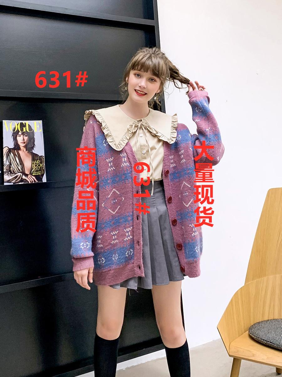 提前加購 79-158元 9.30號10點上新開搶 夏大大減齡仙女開衫襯衫