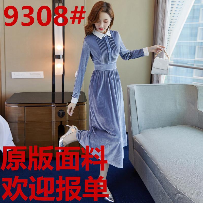 輕熟風金絲絨襯衫連衣裙秋冬裝2019年新款女polo收腰氣質絲絨長裙