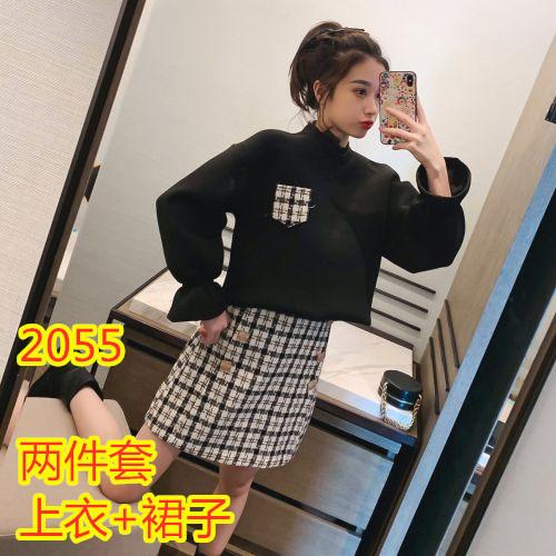 9.30新品 單品包郵!2019秋季新品圓領短款衛衣百搭半身裙套裝