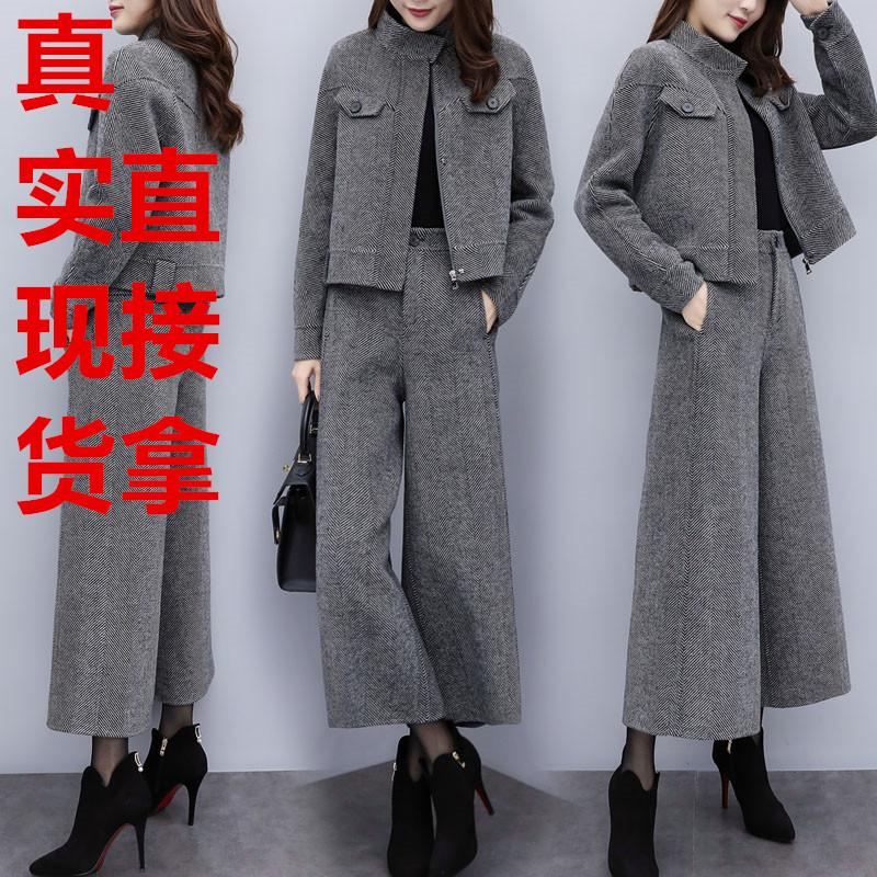 2019冬裝新款韓版立領顯瘦拉鏈長袖上衣毛呢外套闊腿褲兩件套套裝