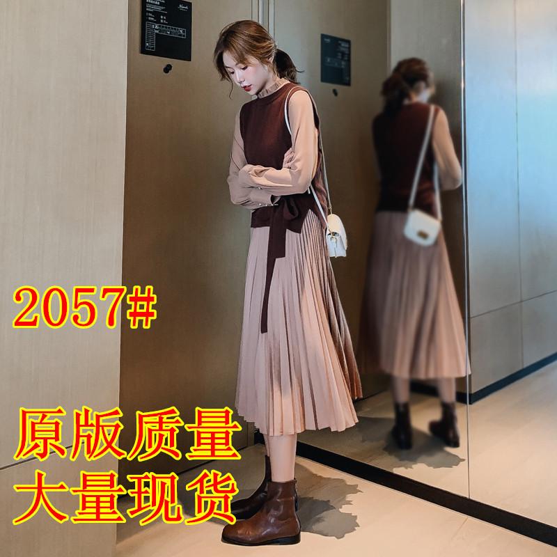 2019早秋款套裝裙兩件套女裝長袖連衣裙收腰顯瘦氣質長款百褶裙子