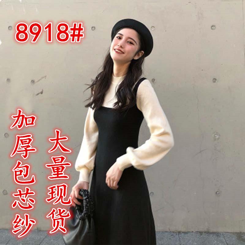 chic秋冬裙子chic氣質假兩件套初戀復古長袖秋冬季打底針織連衣裙