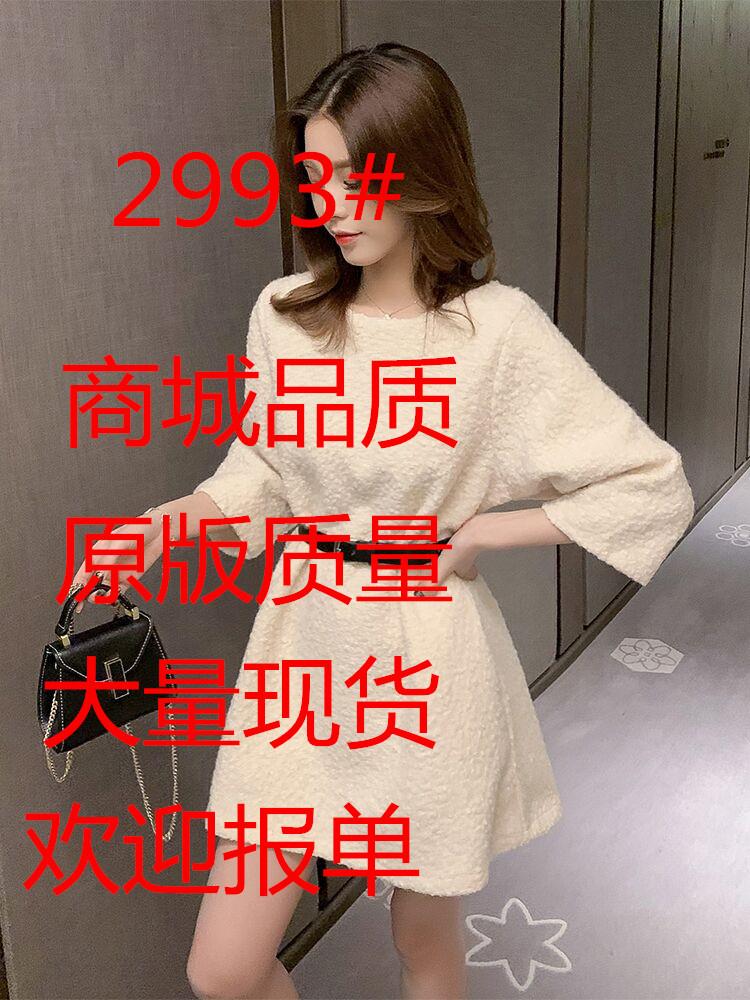 2019新款韓版圓領系帶七分袖顯瘦娃娃裙A字裙