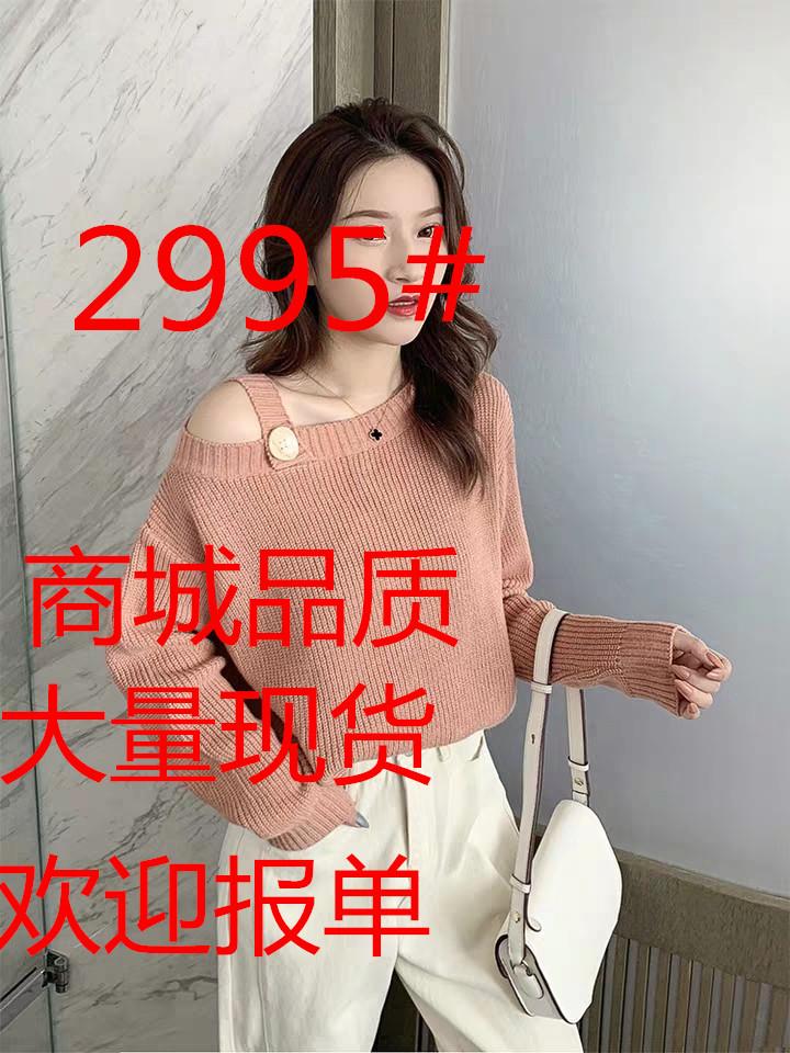 2019新款韓版寬松露肩小心機針織衫套頭毛衣