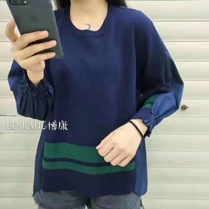 韓國進口女裝代購 2019秋季XY.studio簡約洋氣拼色針織拼接T恤特