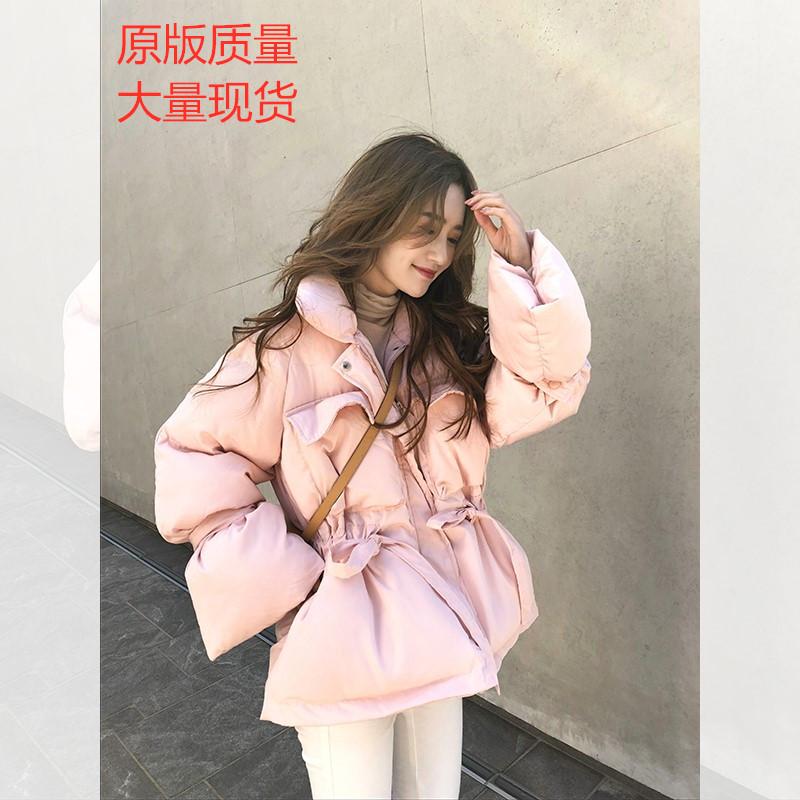 U.VN粉色棉衣女冬装2018新款宽松收腰立领棉服外套加厚短款面包服