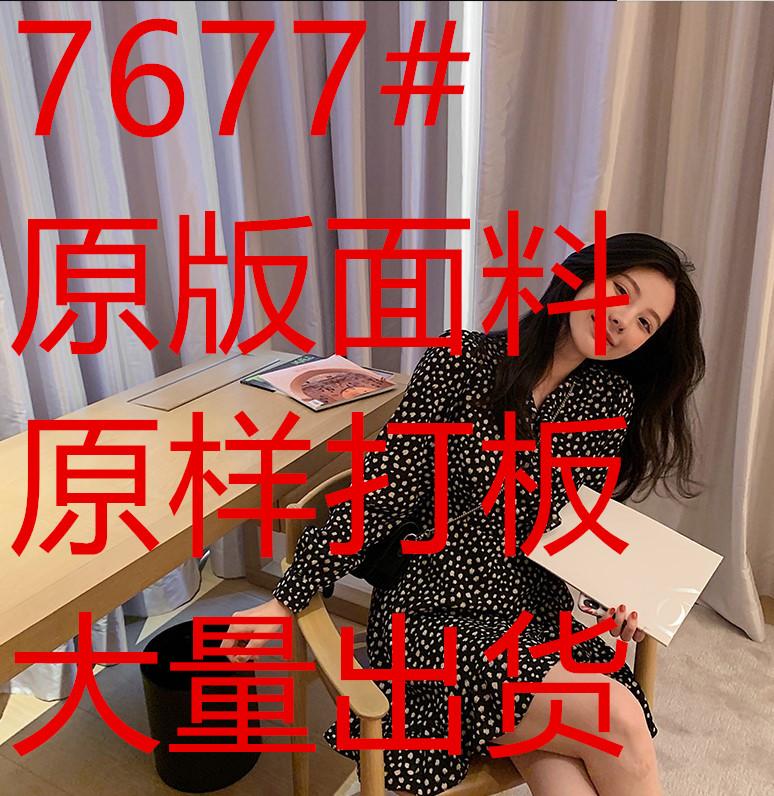 VASSE 黑色法式复古波点连衣裙女秋装2019新款长袖短裙显瘦A字裙