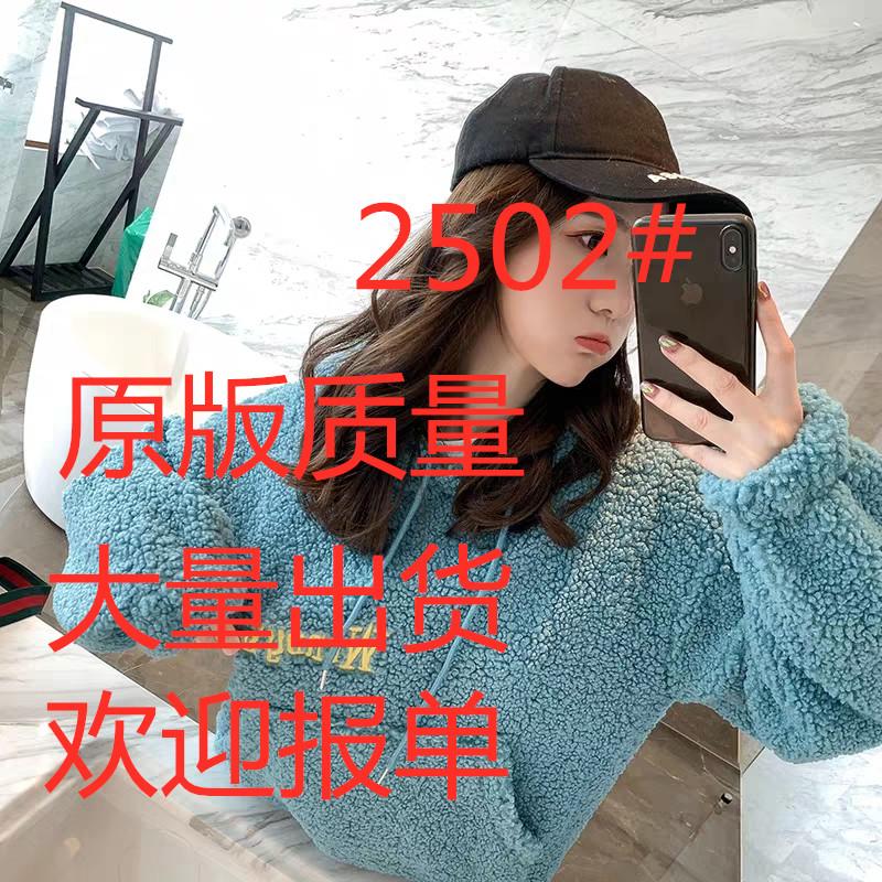 10.14新品包郵 寬松慵懶風連帽衛衣
