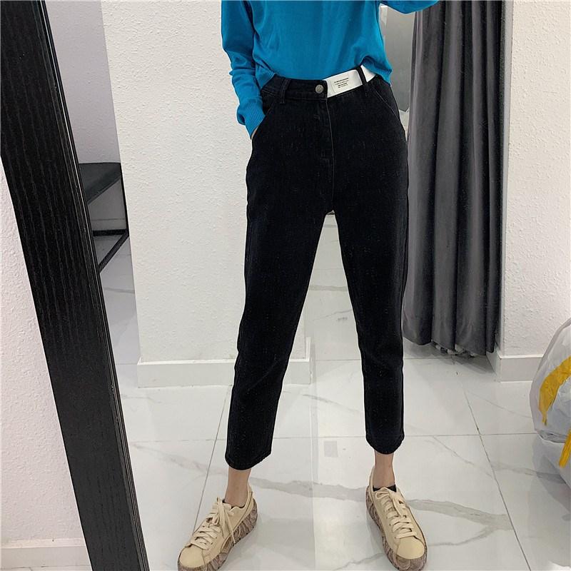 實拍實價 控價5 韓版顯瘦高腰老爹蘿卜九分哈倫褲