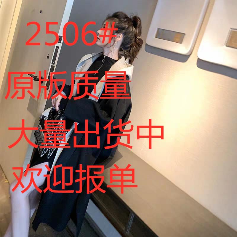 10.14新品包郵 赫本風連帽外套+針織連衣裙