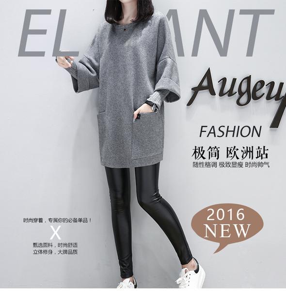 秋装新款大码女装胖MM宽松拼接长袖外套长款纯色上衣圆领卫衣