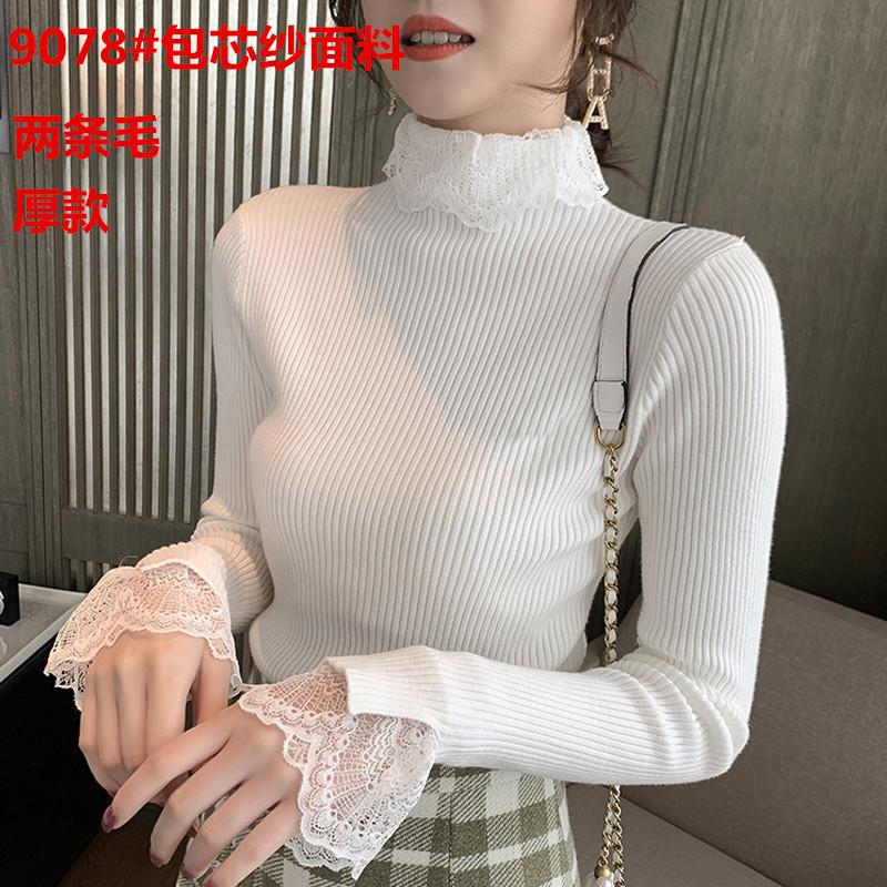秋装2019新款小心机钩花蕾丝拼接半高领针织衫女长袖修身打底毛衣