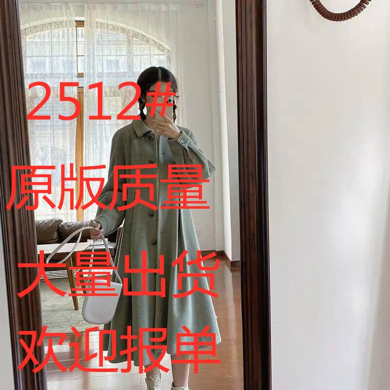 梅子熟了 10月14日 AM 00:00 文藝復古秋冬長款收腰顯瘦毛呢外套