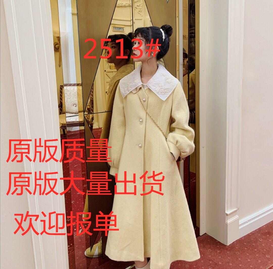 梅子熟了 10月14日 AM 00:00 復古文藝小方領收腰毛呢大衣女2019