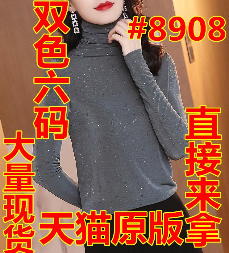 2019秋季新款百搭韩版亮丝高领打底衫显瘦长袖T恤女内搭上衣洋气
