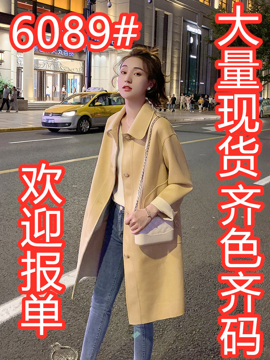 小個子翻領長款風衣女2019秋季新款過膝韓版純色新款大衣氣質外套