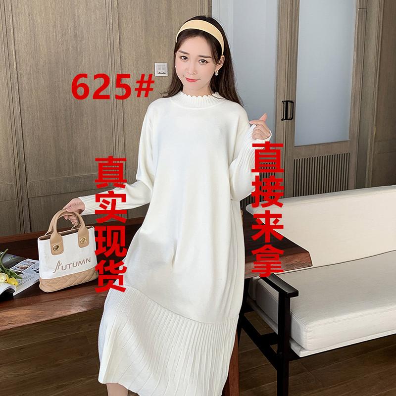 五季家大碼胖妹妹mm連衣裙女2019秋裝新款法式復古減齡顯瘦針織裙