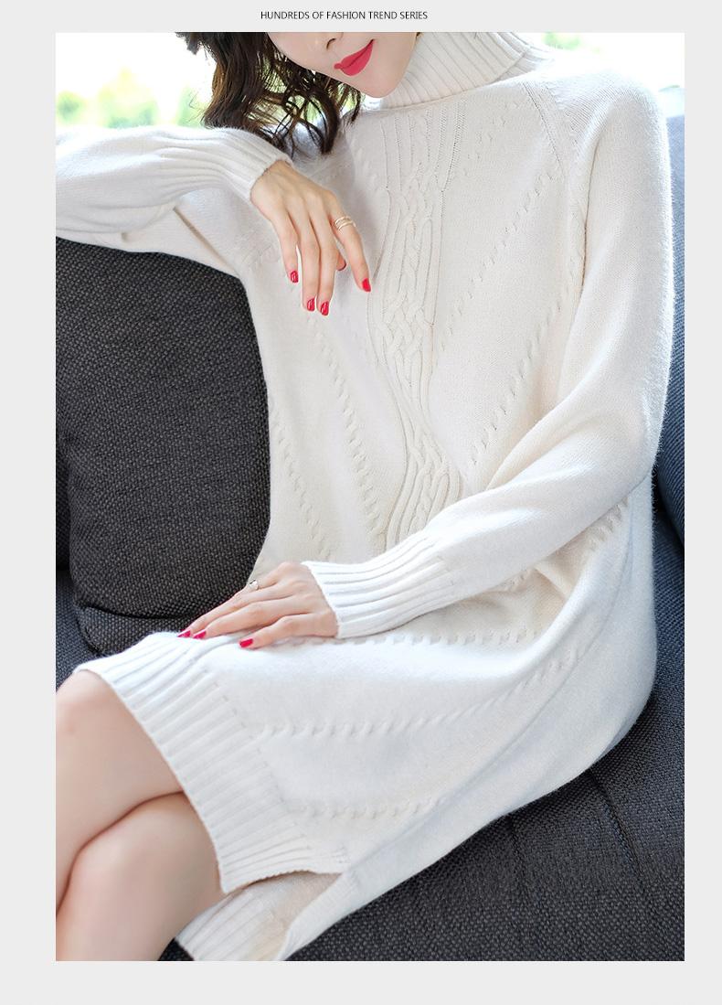 2019秋冬新款韓版學生百搭寬松顯瘦純色長袖半高領針織打底衫女