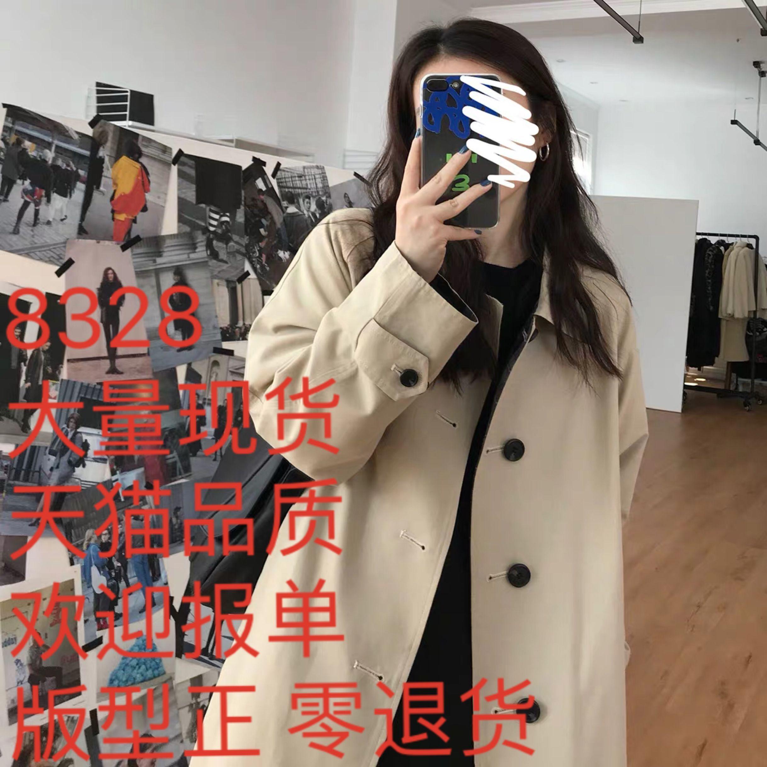 SUNNYDAND自制19秋/2面穿巧克力格紋色系單排扣風衣 等跑單