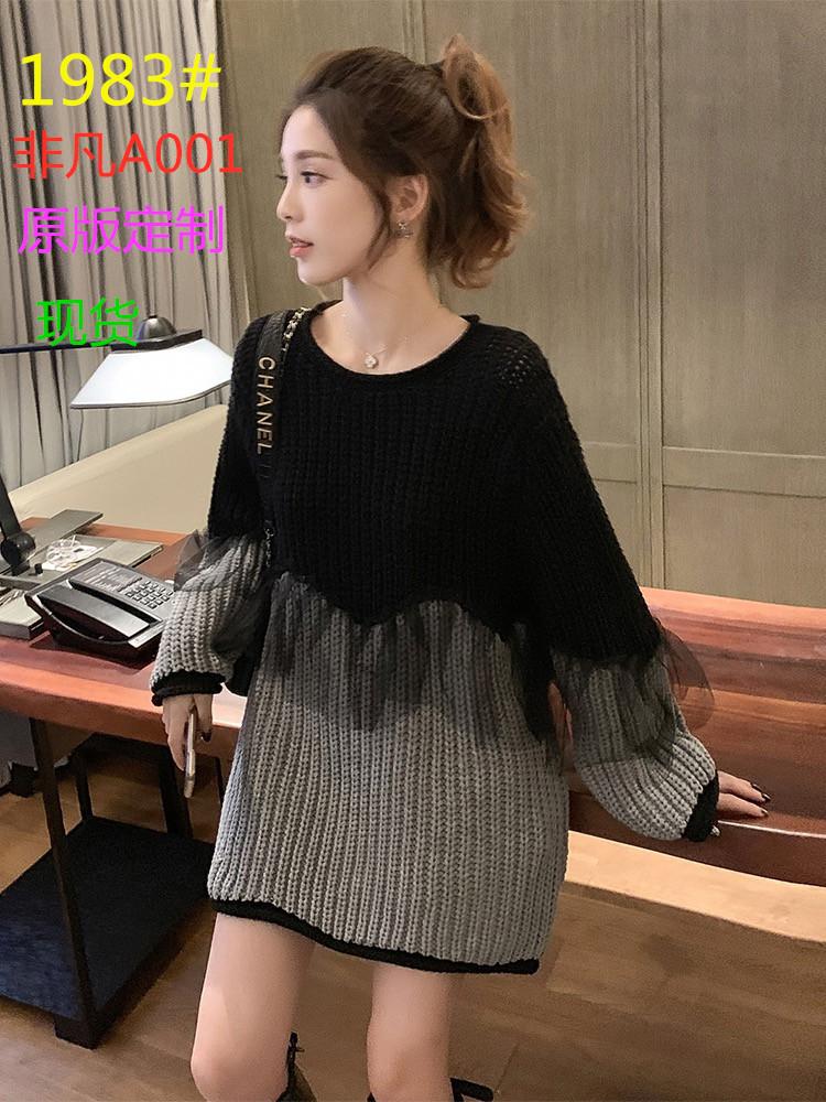 2019秋季新款韩版蕾丝拼接针织衫女中长款撞色毛衣名媛设计感上衣